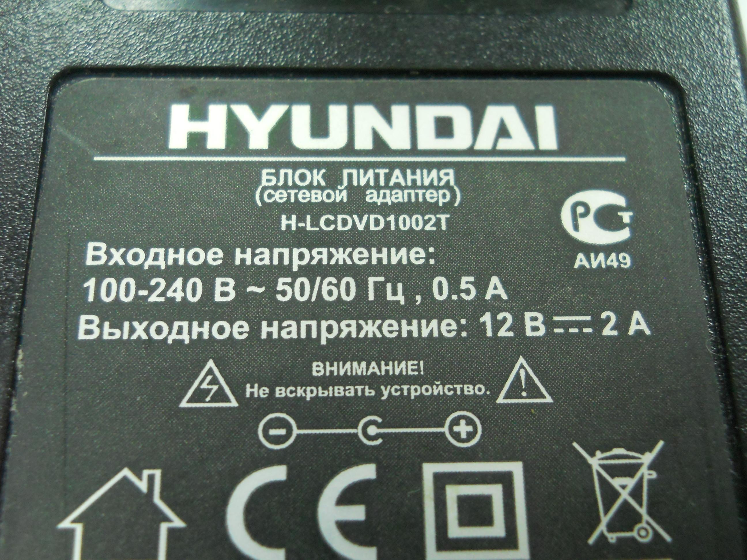 Блоки питания на 12 вольт 2 ампера своими руками